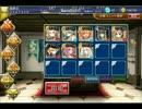 【ニコニコ動画】【千年戦争アイギス】新魔水晶の守護者 極級 ★3 (覚醒有)を解析してみた