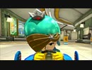 【ニコニコ動画】【実況】マリオカート8 武家修行の館 part10を解析してみた