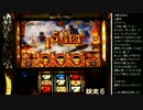 【ニコニコ動画】2015年 05月18日 永井兄弟 ミリオンゴッド~神々の凱旋~ (4/6)を解析してみた