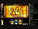 【ニコニコ動画】2015年 05月18日 永井兄弟 ミリオンゴッド~神々の凱旋~ (5/6)を解析してみた
