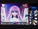 【ニコニコ動画】【パチンコ実機動画】CR聖闘士星矢 甘デジ 0010-①【養分の墓場】を解析してみた
