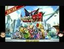 【ニコニコ動画】【WiiU】ワンダフル101体験版で地球を少し救う! 前編【ゆっくり】を解析してみた