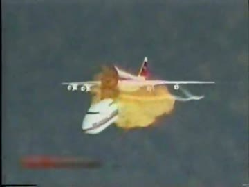 トランスワールド航空841便爆破事件