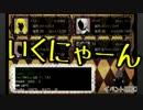 【メイドRPG】メイド長殺人事件【TRPGセッション放送】Part5