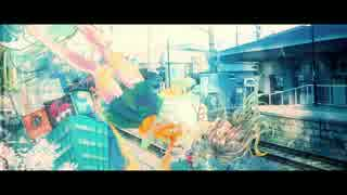 【GUMI】we take off the world【パティ不動産】