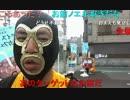 【ニコニコ動画】20150522 暗黒放送 新みどりぽ(南千住編)3/3を解析してみた