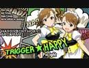 【ニコニコ動画】アイドルマスター TRIGGER★HAPPY 【亜美真美誕生祭2015】を解析してみた