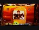 【ニコニコ動画】CRルパン三世~消されたルパン~ 394ver 詰め合わせ part19を解析してみた