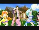 【ニコニコ動画】【MMD刀剣乱舞】本丸で Go! プリンセス へしキュア【MMDプリキュア】を解析してみた