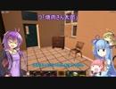 【ニコニコ動画】【7Days to die】葵ちゃん@がんばらない【Part2】を解析してみた