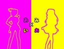 【ニコニコ動画】【双海亜美・真美誕生祭】 あみ☆いお 【ノベマス】を解析してみた
