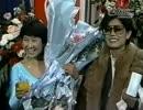 【ニコニコ動画】□伊藤みどり Midori Ito [1984年 スケートカナダ FP : キスクラ付き]を解析してみた