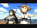 【ニコニコ動画】【艦これ】びっぐせぶんで、ビバハピ【MMD】を解析してみた