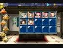 【千年戦争アイギス】新魔水晶の守護者 神級 ☆3改良版【サンドラ】