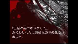 【黒バス人狼】月下人狼8人村
