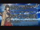 【ニコニコ動画】艦隊これくしょん ~暁の空に~ PART1を解析してみた