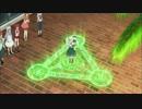 魔法少女リリカルなのはViVid#8 アインハルト変身シーン