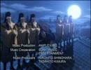 【ニコニコ動画】TDNの栄光と挫折の陰で放映されていたアニメOP集(1998年~2006年).aeo を解析してみた