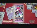 【公式】フーパのひみつ篇 ポケモンカードゲームXY バンデットリング