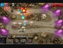 【ニコニコ動画】【千年戦争アイギス】魔神降臨:炎獄のアモン ☆3を解析してみた