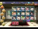 【ニコニコ動画】千年戦争アイギス 魔神降臨 炎獄のアモン ☆3を解析してみた