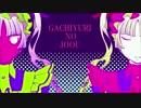 【ニコニコ動画】【kokon】 ガチ百合の女王 歌ってみた 【Lic】を解析してみた