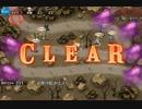 【ニコニコ動画】千年戦争アイギス 魔神降臨:炎獄のアモン【☆3×覚醒なし】を解析してみた