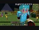 【ニコニコ動画】【Minecraft 1.7.10】Witchery生活日記 番外編-1【字幕】を解析してみた