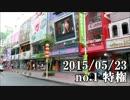 【ニコニコ動画】ショートサーキット出張版読み上げ動画391nico.mp4を解析してみた