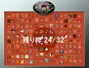 【ニコニコ動画】【MUGEN】ポキーモントーナメント2 part11を解析してみた