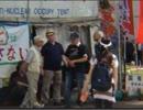 【ニコニコ動画】2015年5月20日 反原発テント村への抗議を解析してみた
