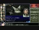 【ニコニコ動画】【ゆっくり実況】フロントミッション2をねっとりプレイその11を解析してみた