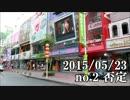 【ニコニコ動画】ショートサーキット出張版読み上げ動画392nico.mp4を解析してみた
