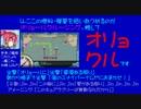 【ニコニコ動画】【艦これ/資源稼ぎ講座】資源チャージイムヤゴーヤ【オリョクル替え歌】を解析してみた