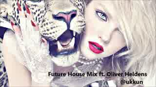 #4【EDM】Future House Short Mix ft. Oliver Heldens
