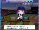 【2011PSP】六道聖ちゃんを追ってサクサクセス【2012PS3】
