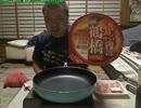 【ニコニコ動画】こうきゃの飯配信(2015.04.14) 鉄板 豚キムチ丼 調理編を解析してみた