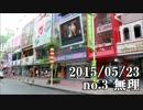 【ニコニコ動画】ショートサーキット出張版読み上げ動画393nico.mp4を解析してみた