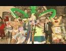 【MMDドラマフェスティバル】【童話】全裸の王様 オトナリ帝国