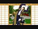 【ニコニコ動画】【MMD刀剣乱舞】 長谷部と薬研で45秒を解析してみた