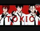 【ペダルMMD】  TOXIC FULL  【箱学旧234】 thumbnail