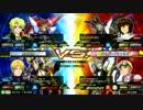 【ニコニコ動画】EXVSMB PDF2015 決勝第一試合を解析してみた