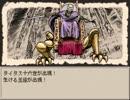 【ニコニコ動画】廃っ都、どうぞ part5.ruinaを解析してみた