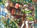 【ニコニコ動画】ひなた春花 - ウブリの図書館を解析してみた