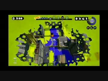 splatoon スーパージャンプを回避に使う by ろく ゲーム 動画