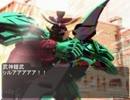 【ニコニコ動画】東方邪華道 第4話下 武神鎧武が幻想入りを解析してみた