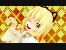 【ニコニコ動画】【東方MMD】魔理沙できゅっきゅっきゅっニャーを解析してみた