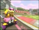 【実況】マリオカート8 なでしこ杯 2GP目【イカスミ系女子視点】 thumbnail