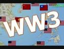 【ニコニコ動画】【米国】バイデン副大統領が、中国に南シナ海の件で厳しい警告 ((((((((((((を解析してみた