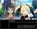 【ニコニコ動画】WiZ@RDRY Ⅳ リルガミンまであと何人? 第6話後編を解析してみた